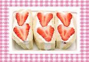 【浜松実店舗】紅ほっぺサンドご試食&開運金柑プレゼント!