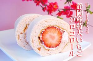 【浜松実店舗】大好評星の金貨ご試食&セール