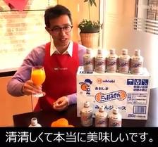 【浜松実店舗】暑さに負けない!青島みかんジュースセール情報
