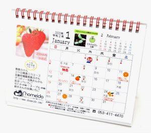 フルーツ好きさんのための「Shomeido2020年オリジナル卓上カレンダー」